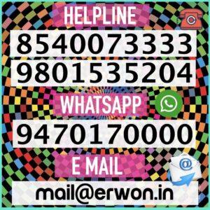 Contact : Erwon Energy